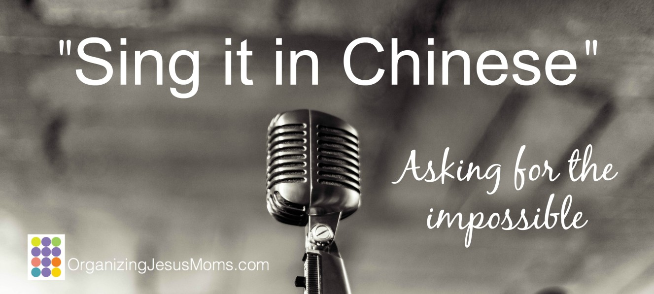 Sing it in Chinese